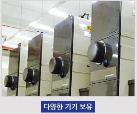 sungwoo_logo_print_2