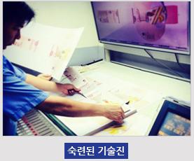 sungwoo_logo_print_3